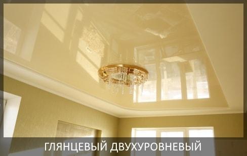 Натяжна стеля в спальню фото Вінниця ціна