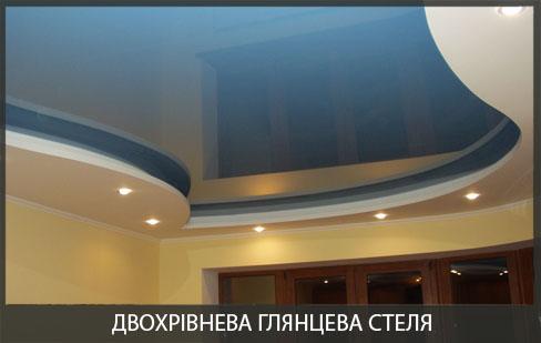 Натяжна стеля в зал фото ціна Вінниця