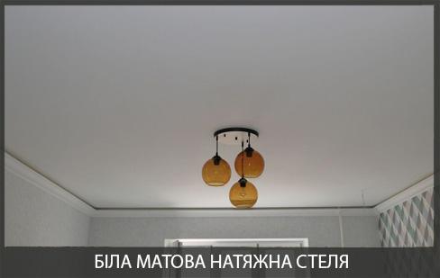 Натяжна стеля в спальню