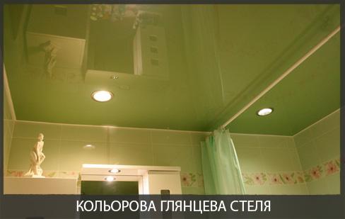 Натяжна стеля в ванну Вінниця фото ціна