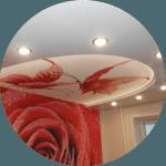 Натяжні стелі з фотодруком в Вінниці актуальні акції та знижки